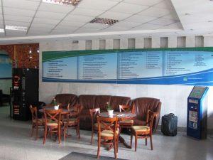 Адрес и контакты санаторий ленина ундоры Ульяновская область официальный сайт цены