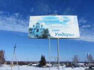 Сайт санатории Ульяновской области