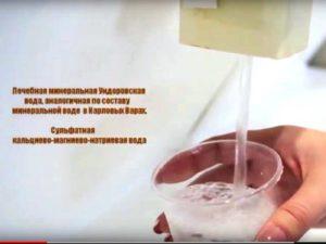 камни в почках лечение мочевыводящих путей в санатории