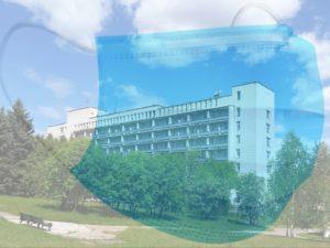 программа восстановления после карантина в санатории Ундоры Ульяновской области